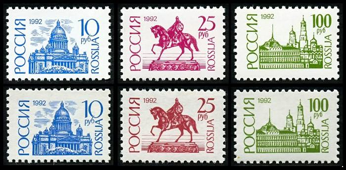 картинка марок на конверт витража